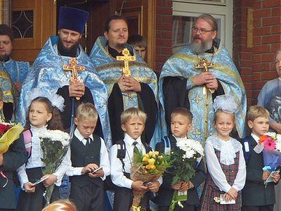 Православные школы: достижения и проблемы