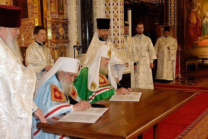 Подписание Акта о каноническом общении. 17 мая 2007 г.
