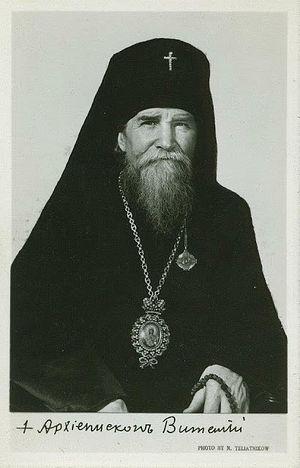 Архиепископ Виталий (Максименко)