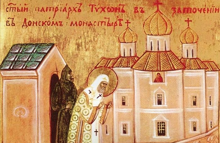 Святой Патриарх Тихон в заточении в Донском монастыре. Клеймо иконы Новомучеников и Исповедников Церкви Русской