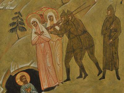 Об атеистических нападках на почитание Новомучеников