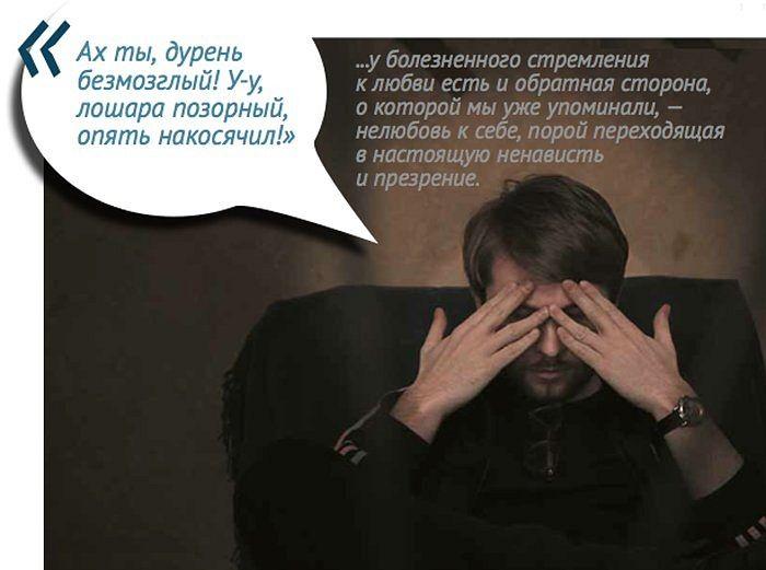 Фото Arek Olek