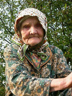 Бабушка Зоя