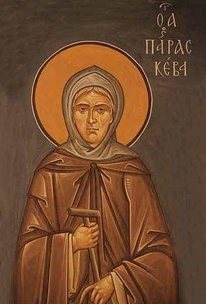Blessed Parasceva. Photo: brooklyn-church.org