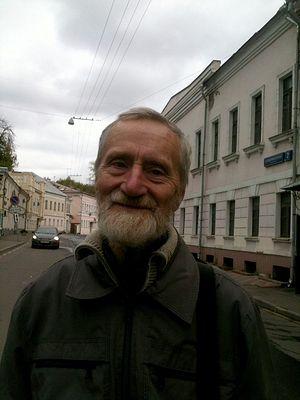 Юрий Владиславович Аверьянов