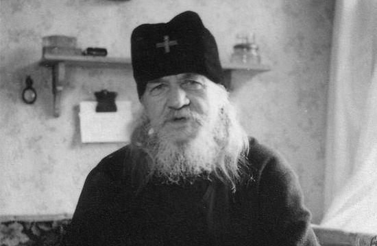 Схиигумен Иоанн (Алексеев)