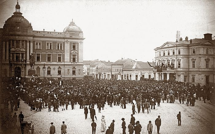 Београд. 1908