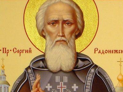 Всенощное бдение в Сретенском монастыре накануне Недели 18-й по Пятидесятнице и дня памяти прп. Сергия Радонежского