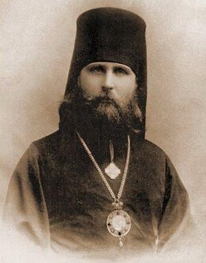St. Hilarion (Troitsky)