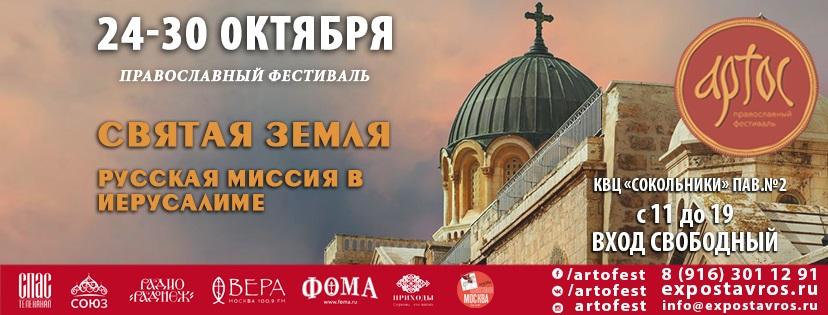 http://www.pravoslavie.ru/sas/image/102756/275618.b.jpg