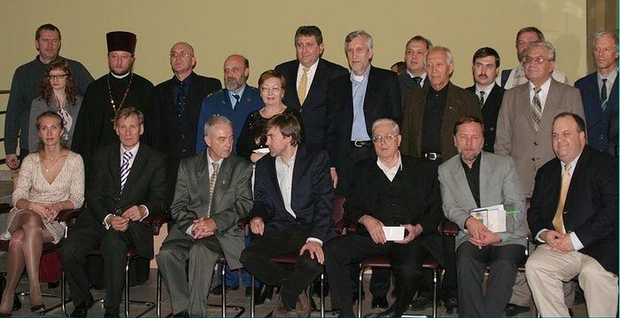 Участники конференции по идентификации останков в Екатеринбурге 5 декабря 2008г
