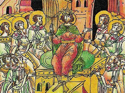 Церковь на рубеже VII и VIII столетий