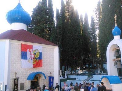 В Черногории отметили 10-летие храма во имя св. Феодора Ушакова