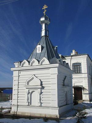 Часовня над могилой родителей святого Иоанна Кронштадского