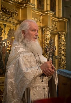 Archpriest Vladimir Chuvikin