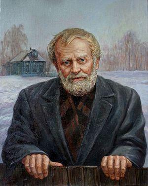 Василий Белов. Художник Филипп Москвитин