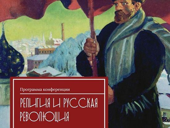 http://www.pravoslavie.ru/sas/image/102760/276077.p.jpg