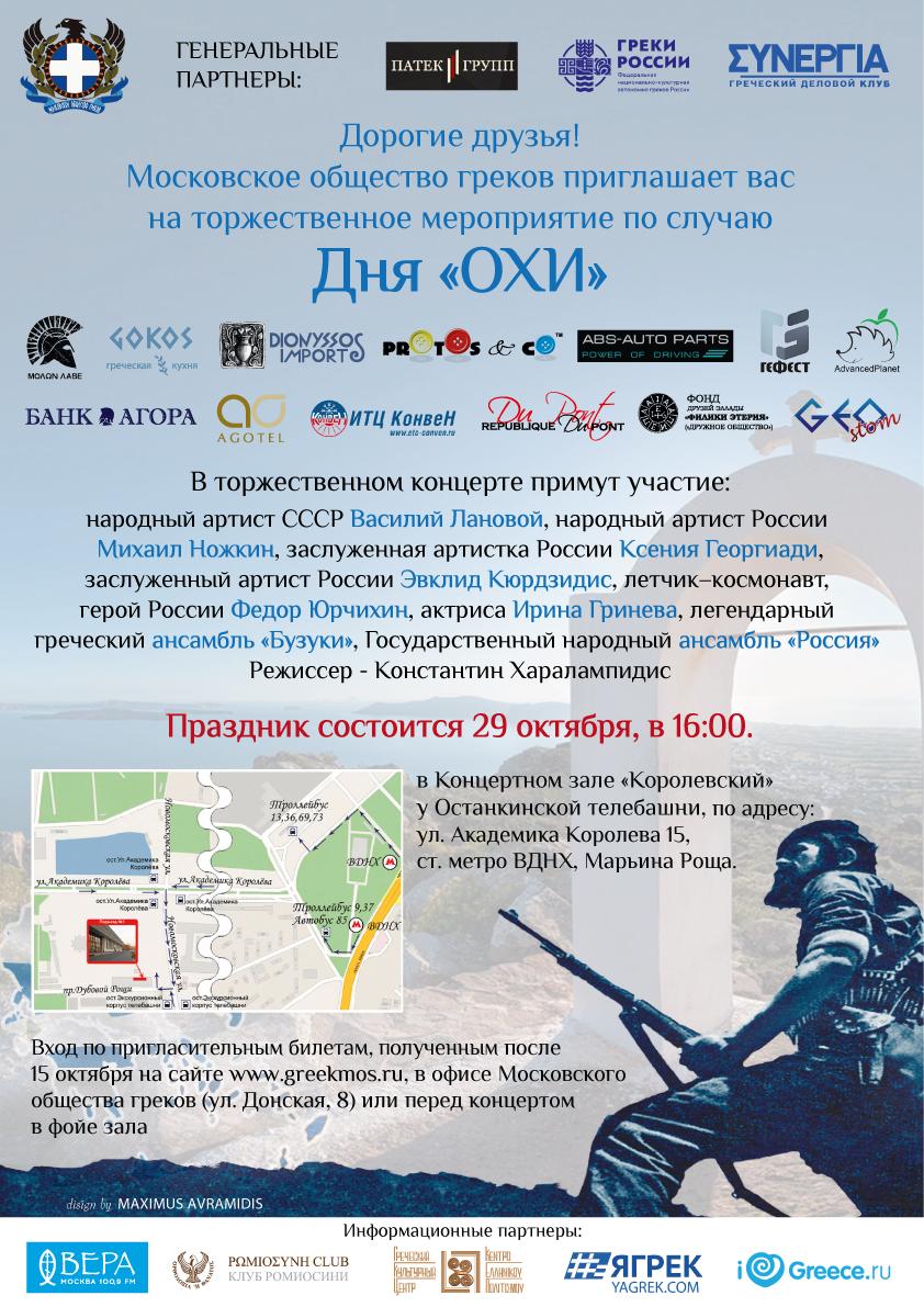http://www.pravoslavie.ru/sas/image/102761/276178.b.jpg