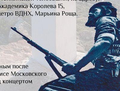 В Москве пройдет концерт, посвященный национальному празднику Греции