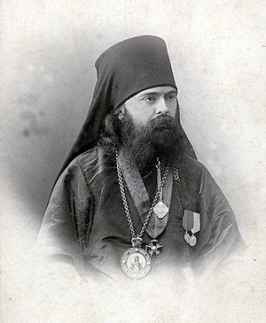 Metropolitan Triphon (Turkestanov) of Dimitrov. Photo: wikipedia.org