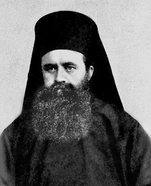 Патриарх Антиохийский и всего Востока Григорий IV