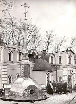 Крестовоздвиженский храм в Алтуфьево. Строительство