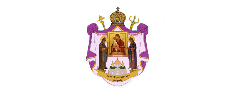 Верующие Ивано-Франковской епархии выступили с открытым обращением в связи с захватом Благовещенского храма в г. Коломыя