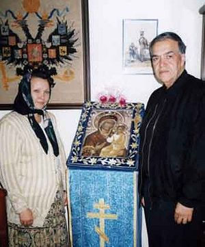 Jose Munoz and Tatyana Filipyeva by the myrrh-streaming icon of Montreal in Brazil, 1997. One of the final photographs of the icon and Jose.