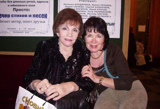 С Риммой Казаковой в Центральном доме литератора