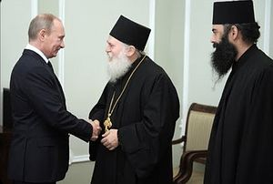 Abbot Ephraim and President Putin in 2011. Photo: johnsanidopoulos.com