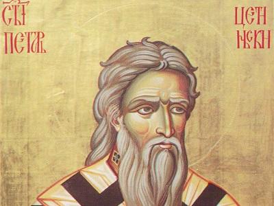 Житије Светог Петра Првог, Митрополита Цетињског