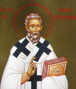 Святитель Никита Ремесианский