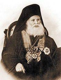 Патриарх Каллиник