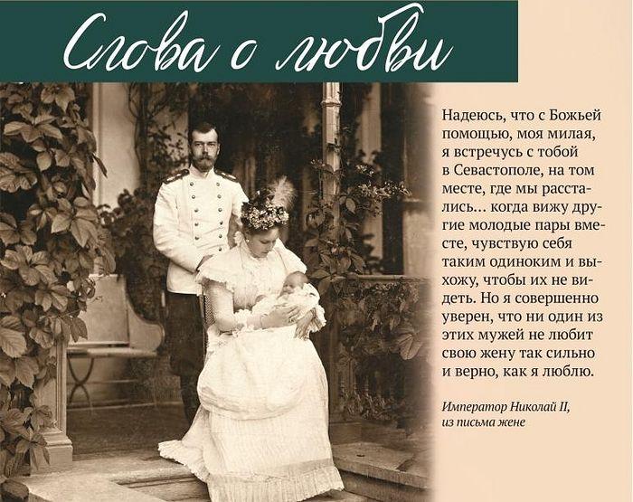 276896.p Всемирното Православие - В МОСКВА СЕ ПОЯВИХА БИЛБОРДОВЕ С НОВИ СНИМКИ И ЦИТАТИ ОТ КОРЕСПОНДЕНЦИЯТА НА ЦАРСКОТО СЕМЕЙСТВО