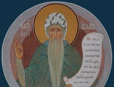 Преподобный Исаак Сирин – православный или несторианин?