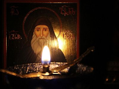 Конфеты от преподобного Гавриила