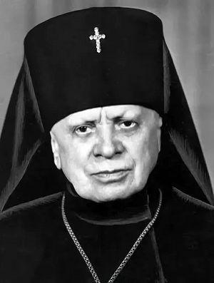 Вениамин (Новицкий), архиепископ Чебоксарский. Фотография. Кон. 60-х гг. XX в.