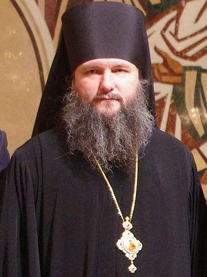 Евгений, епископ Среднеуральский