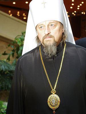 Иоанн, митрополит Белгородский и Старооскольский