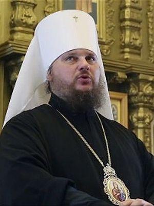 Ферапонт, митрополит Костромской и Нерехтский