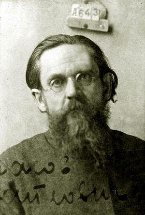 Священномученик Илия Громогласов