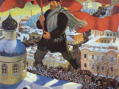 Философия русской революции и ее историческая судьба