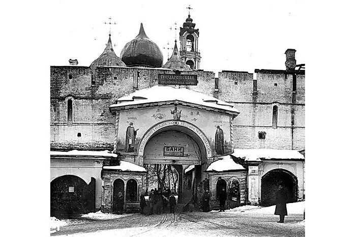 Троице-Сергиева Лавра в 1920-е годы