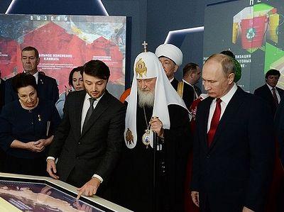 Президент России Владимир Путин и Патриарх Кирилл посетили выставку «Россия, устремленная в будущее»