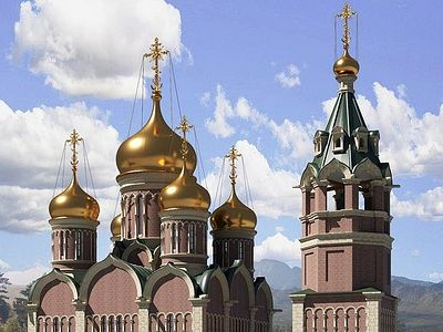 Проект русско-сербского храма представлен на Всемирном фестивале молодежи и студентов