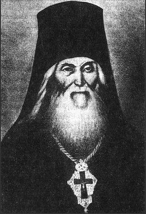 Schema-Archimandrite Heliodorus of Glinsk Hermitage