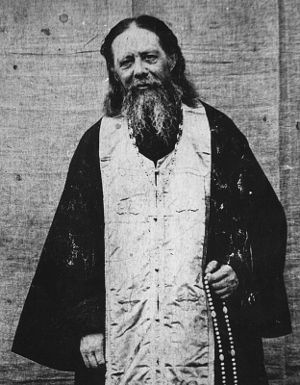 Hieromonk Anatole of Optina