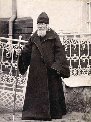 Hieromonk Barnabas of the Gethsemane Skete