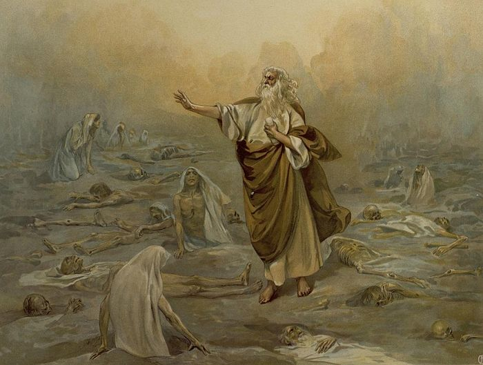 Prophet Ezekiel. Photo: hram-troicy.prihod.ru