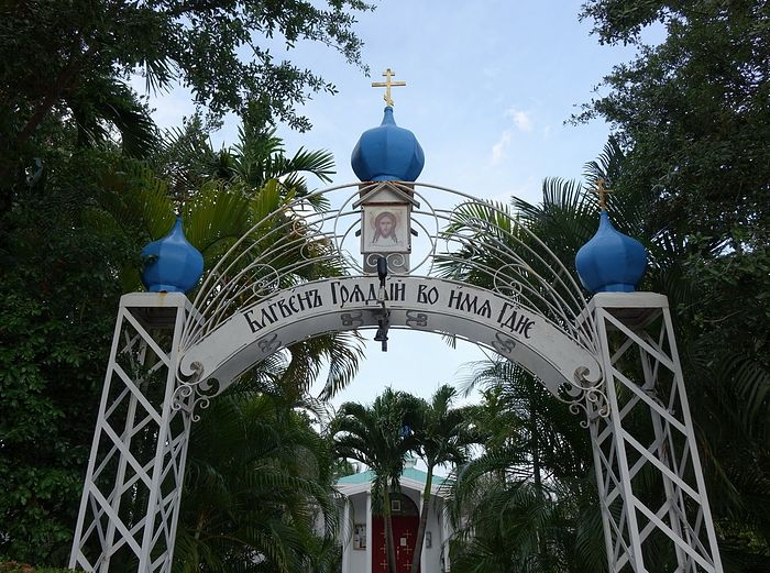 The Church of the Holy Prince Vladimir in Miami.